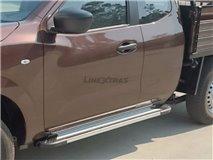 Estribos Aluminio Fiat Fullback Single Cab