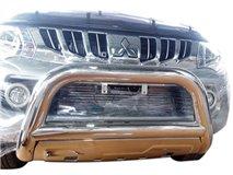 Grelha Baixa Inox 76Mm Fiat Fullback
