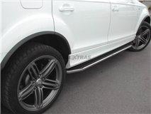 Audi Q7 Chrome Trim Strips
