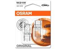 Lamp S W21W 21W 12V W3X16D 10Xbli2 3C Osram