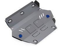 RADIATOR PROTECTION 6MM ISUZU D-MAX 2020»