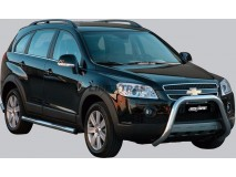 BIG BAR U INOX 76MM CHEVROLET CAPTIVA 2006 C/ECE