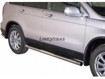 Side Steps Honda CR-V 10-12 Stainless Steel Tube 76MM