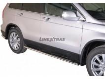 Estriberas Honda CR-V 10-12 Inox GPO