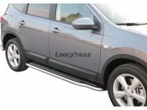 Estriberas Nissan Qashqai +2 2008+ Inox C/ Plataforma