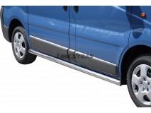 Side Protections Opel Vivaro 08-13 Stainless Steel Tube 63MM
